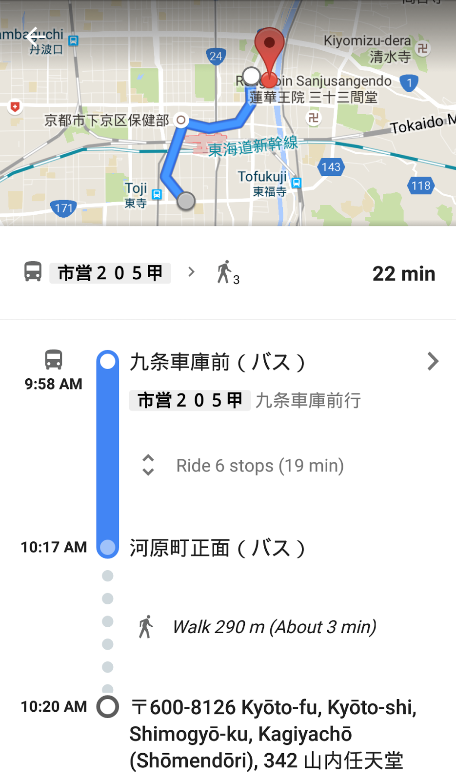 we were able to plug in coordinates from this post to get it on google maps however in trying to take a bus to the proximity we went the wrong way