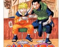 Resenha Naruto Gold Nº 16