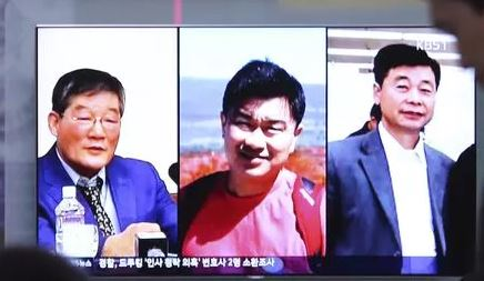 White Housei claim that 3 Americans held by N. Korea will be free today
