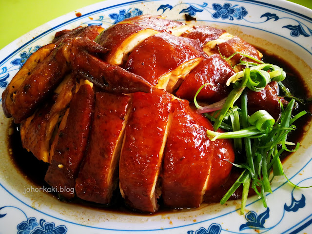 Fragrant-Sauce-Chicken-色香味-Chinatown-Food-Centre-Singapore