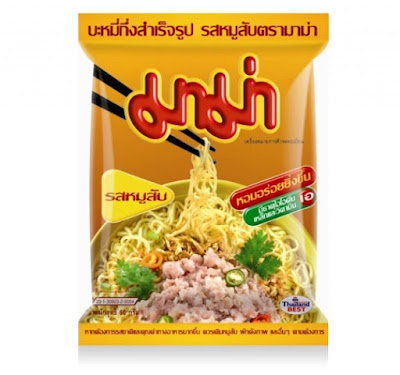 The iconic yellow package bag of Mama brand instant noodles.