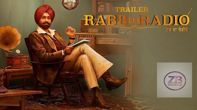 Rabb Da Radio 2017 720p HD Movie Download Free