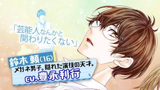 'Ano ko no, toriko' lança Movie Comic