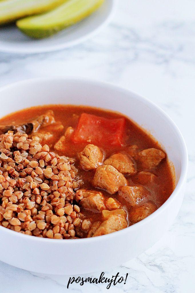 gulasz wieprzowy z grzybami i papryka