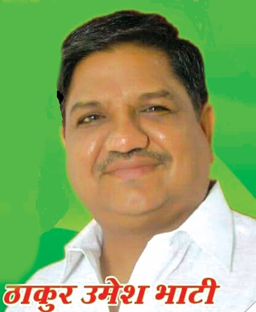 umesh-bhati-inld-leader-tigaon-faridabad
