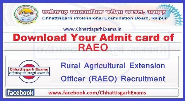 Download Admit Card of Rural Agricultural Extension Officer (RAEO) Recruitment Examination 2017