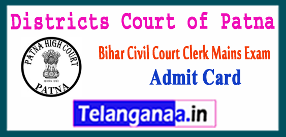 Bihar Patna Civil Court Final Admit Card 2017 Merit List Syllabus Expected Cutoff