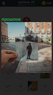 Современный перекресток и фотография из прошлого на эту местность с человеком