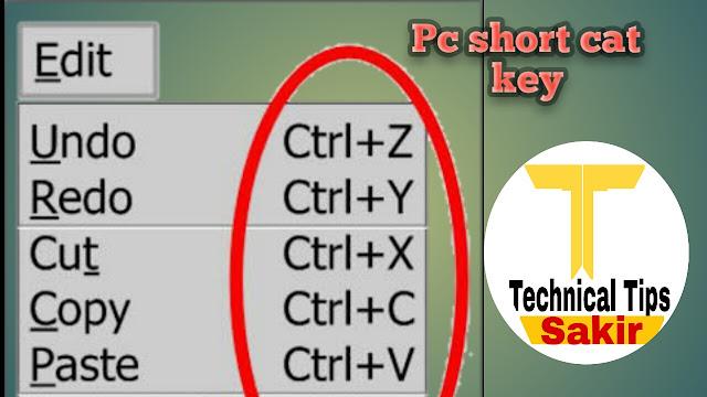 pc  short key