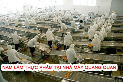 Nam làm thực phẩm tại nhà máy Quang Quan, Tân Trúc
