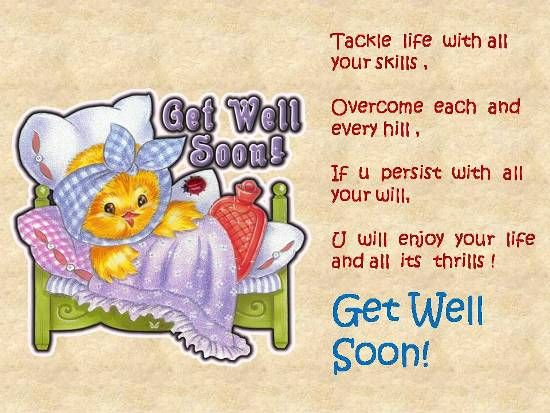 get-well-soon-e-cards