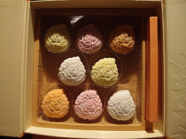 Fairmont Singapore Mooncakes