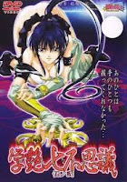 Gakuen Nanafushigi - Sex Craft