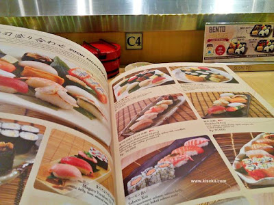 sushi-tei-menu