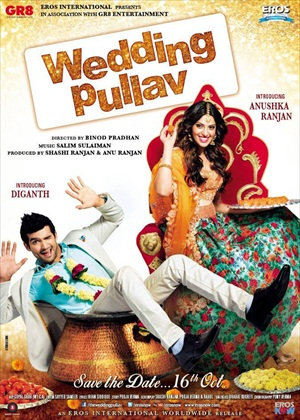 Wedding Pullav 2015 Hindi 480p DVDScr 300mb