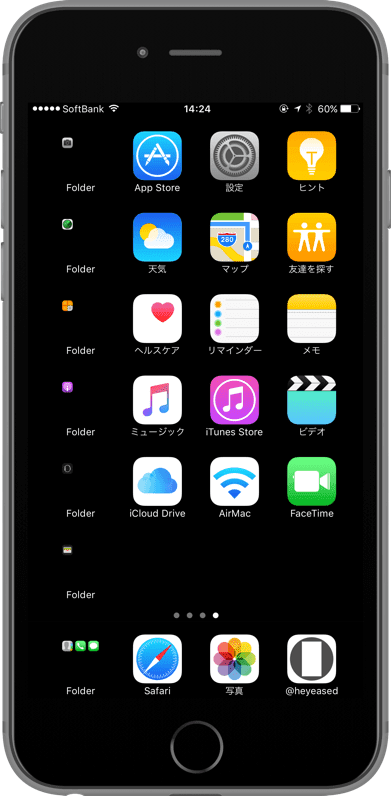 How to Make the Black Dock on the Black Background without Jailbreak-iOS 10 | 不思議なiPhone壁紙のブログ
