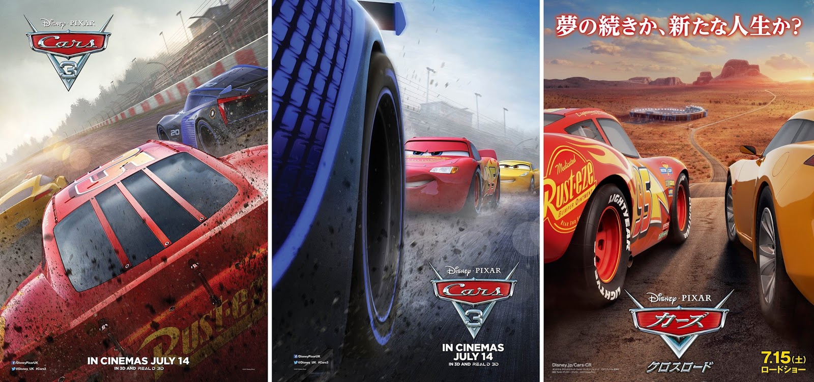 Three gorgeous 39 cars 3 39 uk japanese promotional posters for 3 by 3 prints