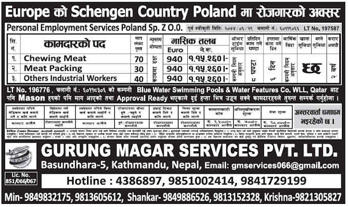 Jobs in Poland for Nepali, Salary Rs 1,15,260