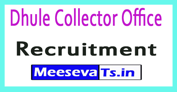 Dhule Collector Office Recruitment