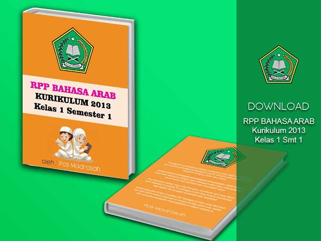 Pada postingan kali ini admin akan membagikan Rencana Perangkat Pembelajaran atau perangk Geveducation:  Download RPP Bahasa Arab K13 Kelas 1 Semester 1 Tingkat MI/SD