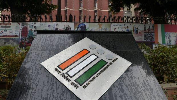 ईवीएम के दुरुपयोग की शिकायतों काे चुनाव आयोग ने किया खारिज