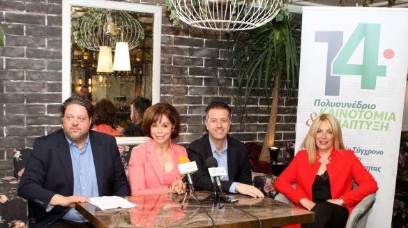 Κάμψη στις πληρότητες των ξενοδοχείων στη Χαλκιδική τον Μάιο