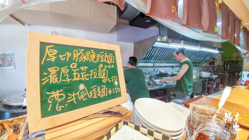 許諺屋拉麵menu菜單|放大清晰版|最新菜單