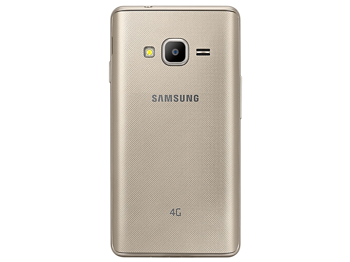 samsung z2 price features specifications