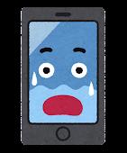 スマートフォンのキャラクター(驚いた顔)