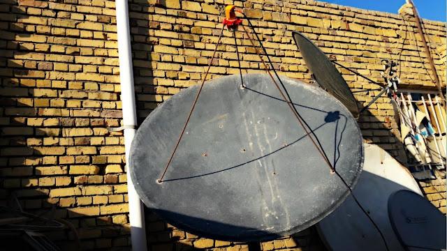 كيفيه قياس قطر الطبق والعمق ومعرفه البعد البؤرى