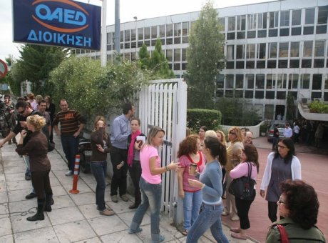 Απογραφή-ΣΟΚ: Καταγράφηκαν 1.116.816 άνεργοι στην Ελλάδα!