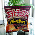 湖池屋「ポテトチップス バーベキュー味」 58円(税別)