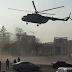 Авто для нищебродов: вертолет ВВС сел в центре Чернигова, чтобы подобрать генерала