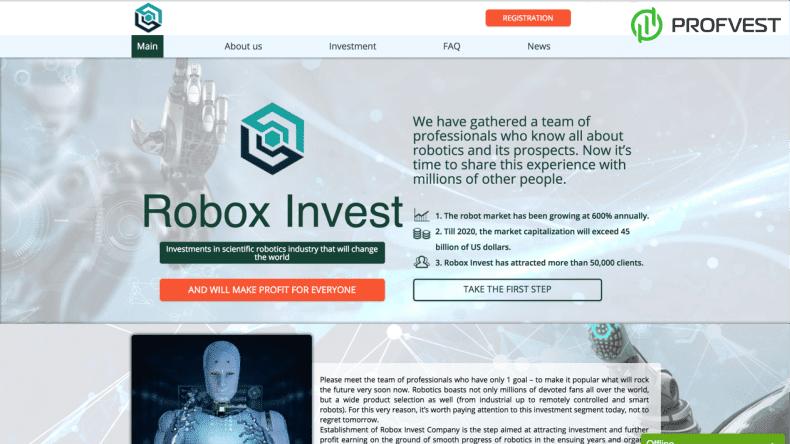 Robox Invest обзор и отзывы HYIP-проекта
