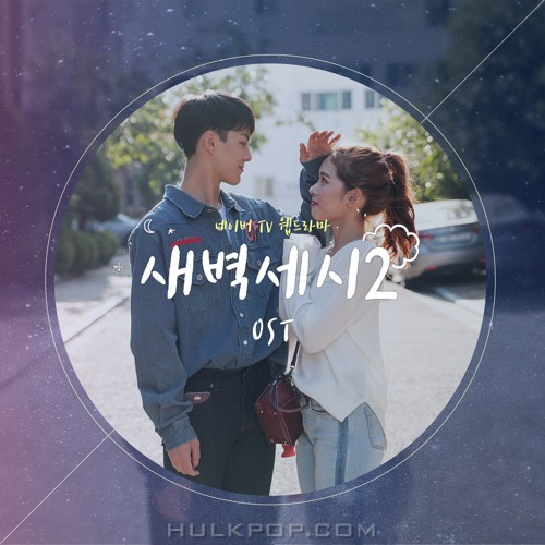 Various Artists – 3:00AM Season 2 OST