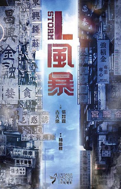 Sinopsis Film Hong Kong L Storm (2018)