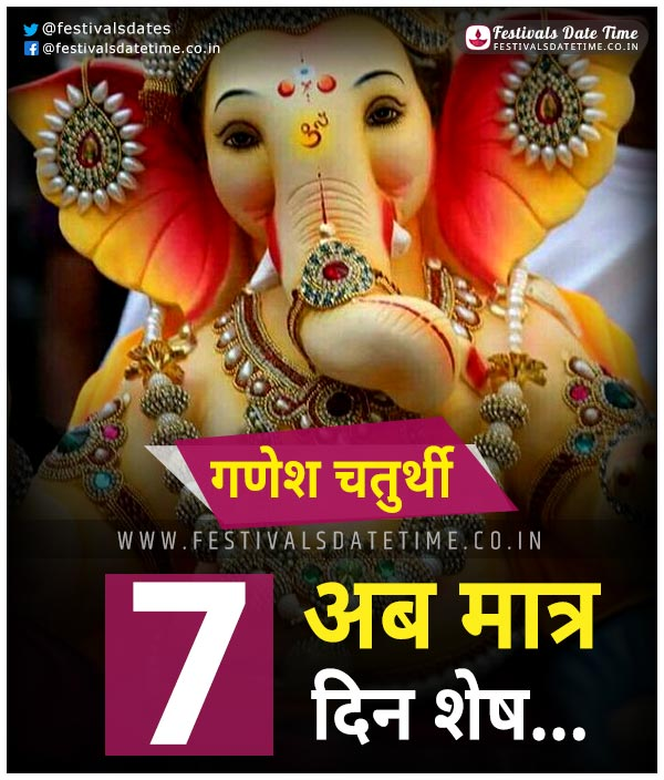 Ganesh Chaturthi Countdown 7 Days Left