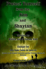 A book to help you protecting from Shayateen and Jinn
