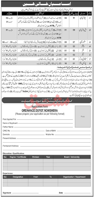 pak-army-cod-nowshera-cantt-jobs-august-2020