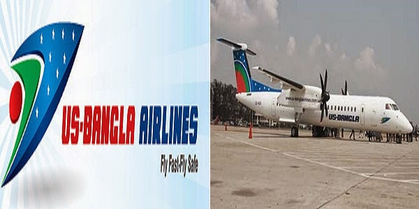 US-Bangla Airlines Fare/Ticket Price