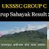 UKSSSC प्रतिरूप सहायक (सिंचाई विभाग) result 2018