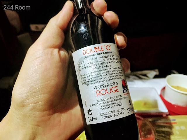 JALダブルオー赤ワイン裏面