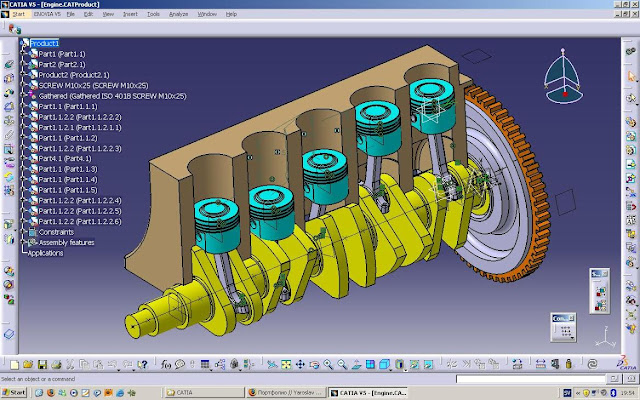 Product Design/CATIA Training in Gurgaon