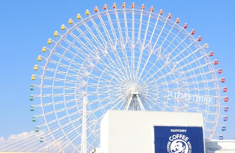 Tempozan Giant Ferris wheel Osaka