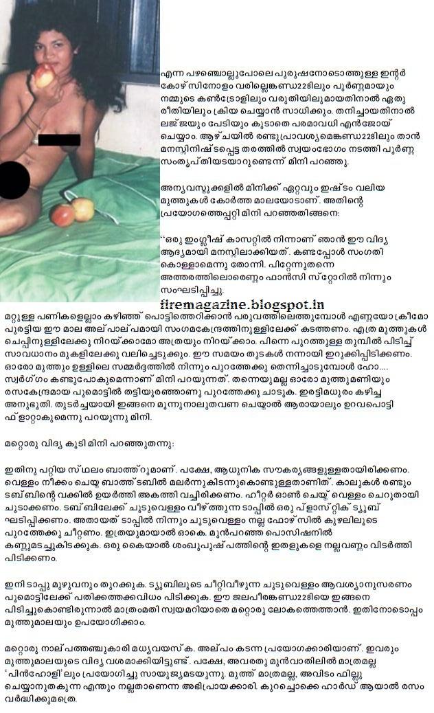 Sexstories Pdf 48