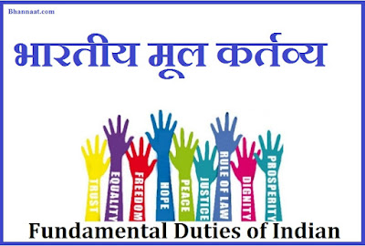 Rights of Citizen in India