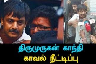 Why May 17 Thirumurugan Gandhi jailed?