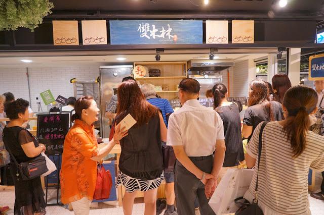 DSC04460 - 第六市場人氣商店│一開幕就爆滿的雙木林手作包子饅頭,18元肉包一掃而空要等50分鐘