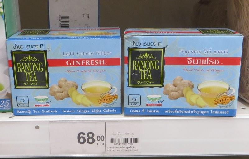 Чай имбирный в Таиланде