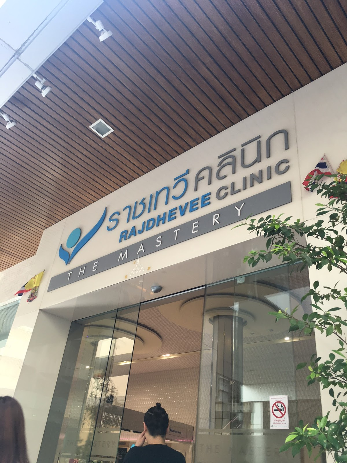 When Abby Blogs: My Visit to the Dermatologist in Bangkok